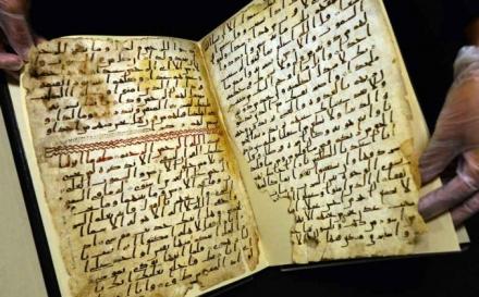 Le plus vieux Coran du monde n'est pas celui de Birmingham pour les savants saoudiens