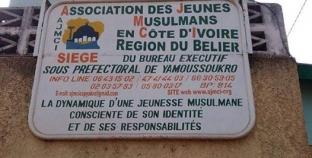 Deuxième édition des Festivals des Arts et Cultures Islamiques de Yamoussoukro (FESACI)