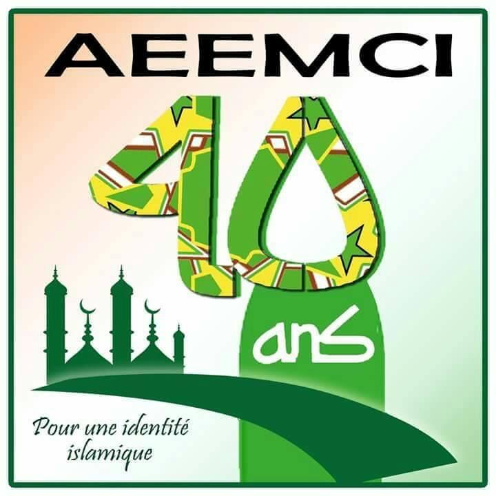 L'AEEMCI, UNE BENEDICTION